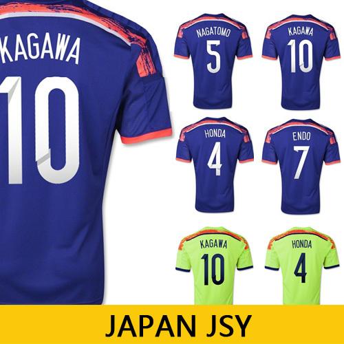 Free Shipping Top Thai Quality 2014 World Cup Japan jersey 2014 home away KAGAWA Japan Soccer Shirt(China (Mainland))
