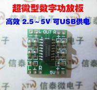 Mini digital amplifier board 2 3w d pam8403 amplifier board high efficiency 2.5 5v usb