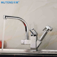 Free Shipping Faucet Bathroom Water Mixer Chrome Swivel Brass Mixer Tap Water Tap Bathroom Kichen Faucet Torneiras Para Banheiro