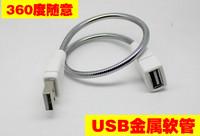 Metal usb plumbing hose usb lamp extension cable usb power cable table lamp metal plumbing hose usb lamp