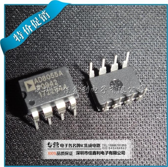 [ Genuine goods ] AD8055 AD8055AN AD8055ANZ AD8055A AD DIP8(China (Mainland))