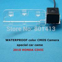 Color CMOS Camera Special for HONDA (2010 )CIVIC