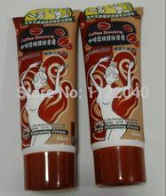 2 Tube Balo Coffee Body Slimming Gel 85ml Anti-Cellulite