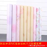 New arrival vinyl pvc wallpaper desktop kids indoor decoration bedroom wall paper roll papel de parede para sala de tv for child