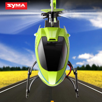 Syma model aircraft charge s8 alloy helicopter remote control model toy boy