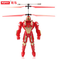 Syma model aircraft s9 helicopter robot remote control model child birthday gift