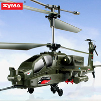 Syma model aircraft s113g wireless remote control helicopter fighter electric toy