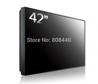 YZ-MG - P420Z LCD splicing unit
