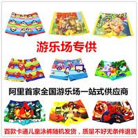 Summer child swimming trunk boxer male child swimwear baby swimming pants 3 - 6
