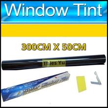 window film roll price