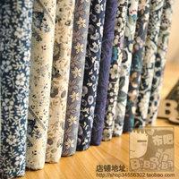 width 145cm*50cm blue ocean 12 designs cotton cloth costumiers poplin diy patchwork fabric sewing tecido for pillow bedding sets