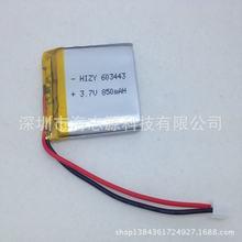 603 443 603 443 lithium battery lithium -foot capacity dedicated GPS navigator 603,443 lithium battery