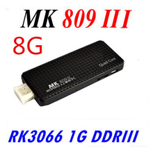 rk3066 android stick price