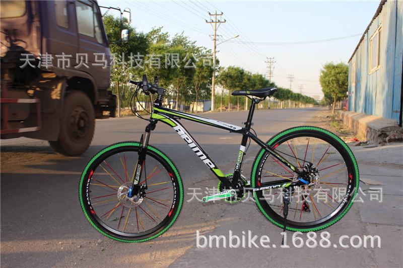 Article 26 inch 24 speed flat aluminum alloy mountain bike(China (Mainland))