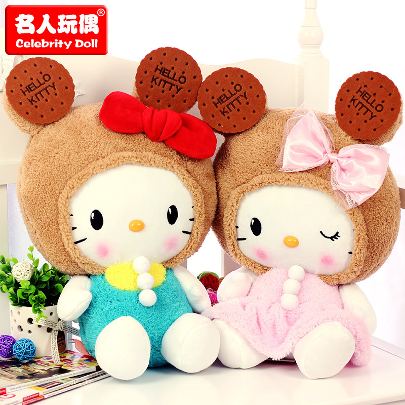 Cutest new arrival Hello Kitty high quality PP cotton plush Toys for girls stuffed toys(China (Mainland))