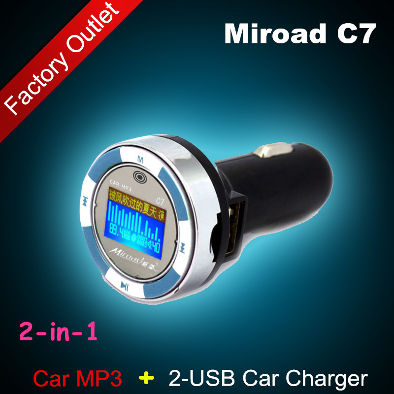 Free Shipping 2-in-1 Car MP3 Player with Dual USB Ports Car Charger for iPhone iPad iPod Samsung Galaxy Tab HTC Nokia Tablet PC(China (Mainland))