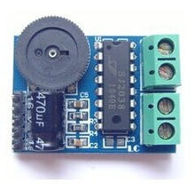 wholesale audio power module