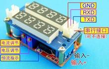popular power meter module