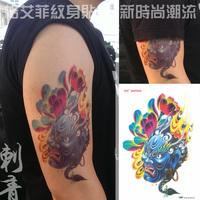 "Waterproof High Quality Temporary Tattoo Sticker "" Prajna Fire Lotus "" -15.3*22 cm"