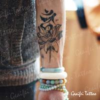 "Waterproof High Quality Temporary Tattoo Sticker "" Ink Lotus "" -7.8*12.1 cm"