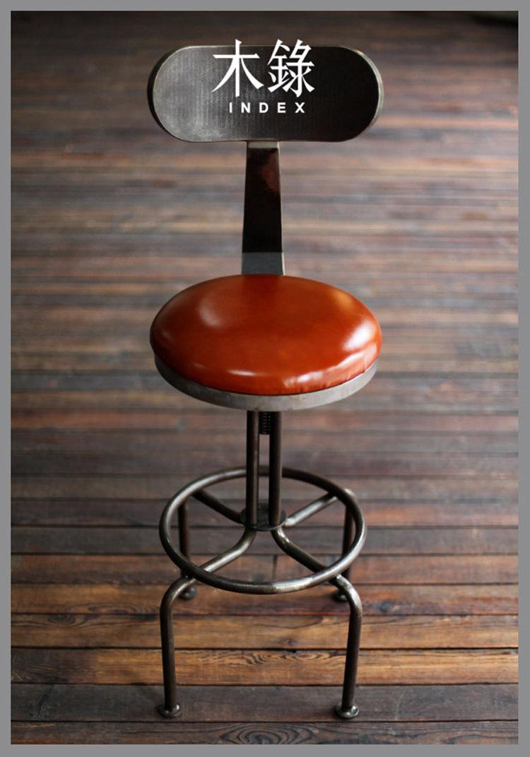 País da América gravado um loft retro cadeiras de madeira bar bar cadeiras rotativas cadeira elevador(China (Mainland))