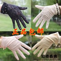 Summer anti-uv short long design female slip-resistant gloves thin cotton 100% sunscreen ride sun-shading elastic lace