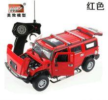 cheap remote control vehicle