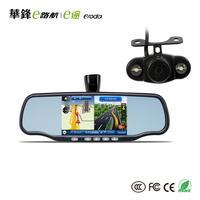 Six-in-one Rear View Mirror Device (GPS Navigation/Car DVR/Radar Detector/Bluetooth/FM/ AVIN mirror gps, back up camera together