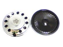 thin speaker price