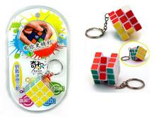 wholesale mini magic cube