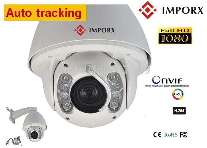 1080P Auto tracking PTZ IP Camera High speed dome Security cctv camera h.264 free shippinng via DHL(China (Mainland))