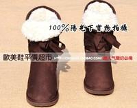 Flock Women's Outdoor Flat Heel Snow Boots (More Colors) x088