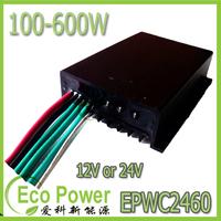 100w/300w/400w/600w 12V or 24V  Max Wind Turbine Generator Charge Controller