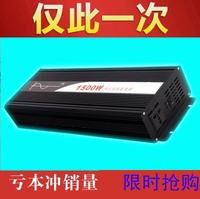 HOT SALE!! 1500W Off Inverter Pure Sine Wave Inverter DC48V to 120V 60HZ  input, Wind Solar Power Inverter