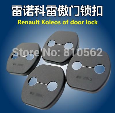Free shipping,Renault Koleos Clio,Clio IV,scenic,megane,Captur,Twingo shock absorber pad, door lock buckle cover(China (Mainland))