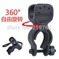 Bicycle light holder car clip headlight rack torch holder u clip rotating lamp holder car mount