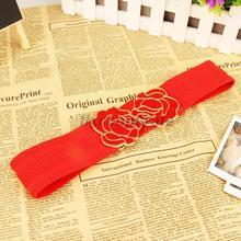waistband elastic price