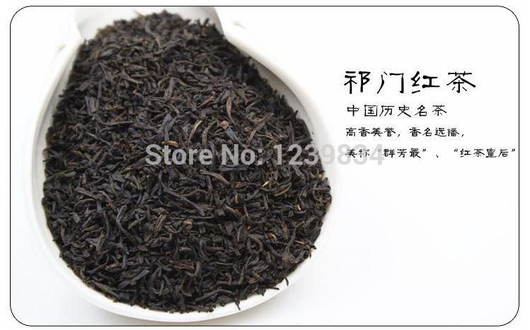250g AAA Keemun black tea QiHong Black Tea Free shipping