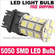 3156 bulb price
