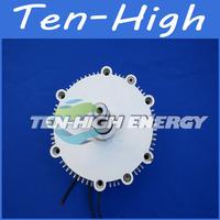 Fedex Freeshipping! 400W DC12V/24V 740RPM horizontal axis wind alternator/wind generator motor,permanent magnet alternator