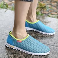 Summer male canvas shoes breathable male shoes men's pedal shoes lazy shoes mesh men's sneakers