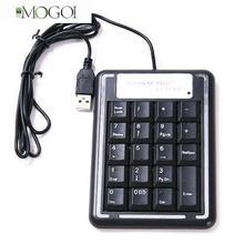 popular key keyboard