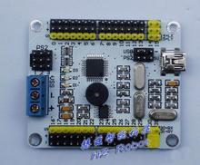 remote control robot price