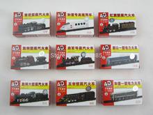 wholesale building model trains