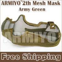 Armiyo 2th Generation Adjustable Protective Mesh Mask Elastic Belt Strap Hide Lower Half Face Ear Army Green Airsoft Hunting