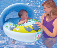 Baby adjustable sunshade float  child floating ring thickening swimming pool toys 75*56cm