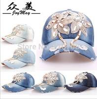 new 2104 fashion women baseball cap / brand snapback diamond hat adjustable Leisure Rhinestones jean flower cap Free shippin