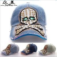 new 2104 fashion unisex baseball cap / brand snapback diamond hat adjustable Leisure Rhinestones jean X cap Free shipping