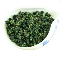 250g Top grade Chinese Anxi Tieguanyin tea,Oolong,Tie Guan Yin tea, Health Care tea, Vacuum Pack ,Free Shipping
