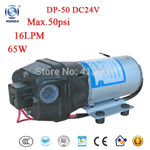 Насос RONDA DP/50 DC24V 16LPM 50 psi 24V DC DP-50 DC24V 100% new and original k7m dr30u dc ls lg plc dc24v